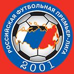 Эмблема (логотип) турнира: Чемпионат России 2018/19. Logo: Russia