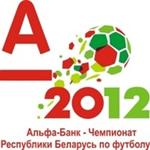 Эмблема (логотип) турнира: Чемпионат Беларуси 2012. Logo: Belarus