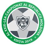 Эмблема (логотип) турнира: Чемпионат Молдовы 2019. Logo: Moldova