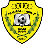 Эмблема (логотип): Футбольный клуб «Аль-Васл» Дубай. Logo: Al-Wasl Football Club