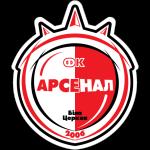 Эмблема (логотип): Футбольный клуб «Арсенал-Киевщина» Белая Церковь. Logo: Football Club «Arsenal-Kyivshchyna» Bila Tserkva