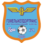 Эмблема (логотип): Футбольный клуб Локомотив. Logo: Football Club Lokomotiv