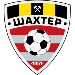 Эмблема (логотип): Футбольный клуб Шахтер Солигорск. Logo: Football club Shakhter Soligorsk