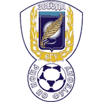 Эмблема (логотип): Футбольный клуб Энергетик-БГУ Минск. Logo: Football Club Energetik-BGU Minsk