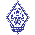 Эмблема (логотип): Футбольный клуб «Сызрань 2003». Logo: Football Club Syzran-2003