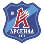 Эмблема (логотип): Футбольный клуб Арсенал Киев. Logo: Football Club Arsenal Kyiv